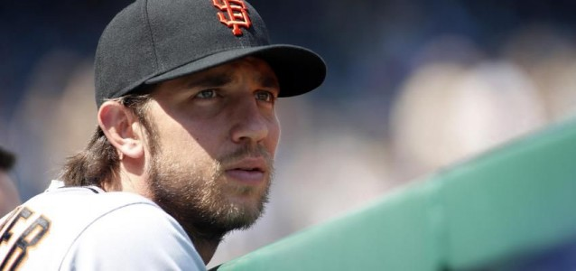 Madison Bumgarner - World Series MVP